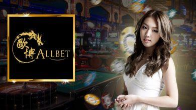 Photo of Allbet Casino,Cara Daftar Game & Login Jadi Anggota Resmi