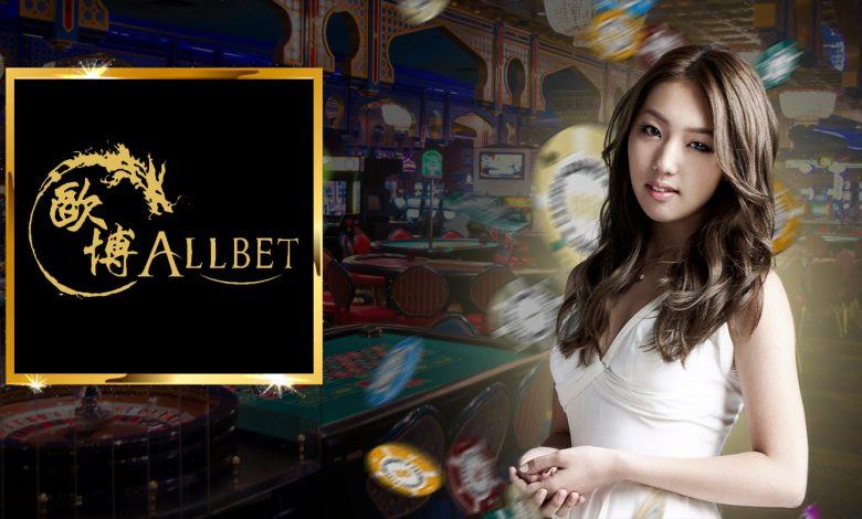 Allbet Casino,Cara Daftar Game & Login Jadi Anggota Resmi 1